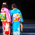 David Hill - Japanese women wearing...