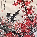 Lin Hai - Magpie branch - Chinese...