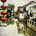 Jani Bryson - Picturesque Zhijiajiao...