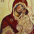Dragica  Micki Fortuna - The Mother Of God -The...