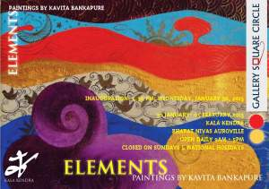 Elements - Art Exhibition