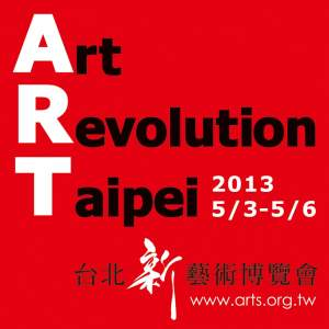 Art Revolution Taipei 2013