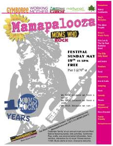 10th Annual Mamapalooza Festival