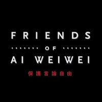 Friends of Ai Weiwei - Fine Artist